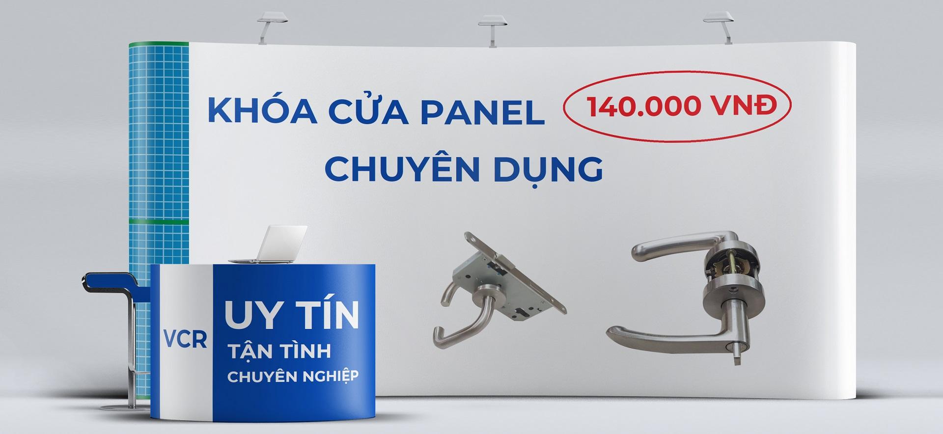 Panel door lock